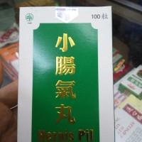 HERNIS Pill Obat Hernia Radang Buah Pelir Original