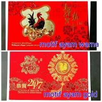 Kartu Ucapan Imlek Tahun Baru Ayam 2017 Greeting Card Chinese New Year