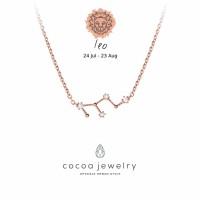 [Kalung Zodiak] (Leo : 24 Juli - 23 Agustus) Cocoa Jewelry Star Rose
