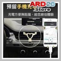 Air Vent Smartphone Car Holder Desain Love