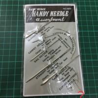 Harga jarum jahit rumah tangga basic home needle assortment 6 pcs jarum | WIKIPRICE INDONESIA