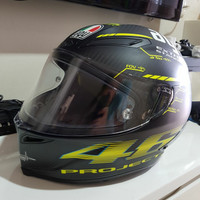 helm agv pista project 46 v 2