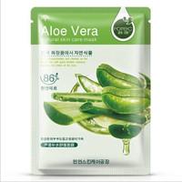 Harga rorec aloe vera natural skin care mask masker aloevera lidah | antitipu.com