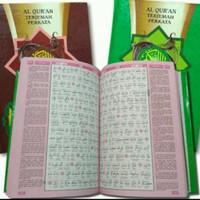 al quran terjemahan perkata & per ayat A5 , alquran, al qur'an hafalan