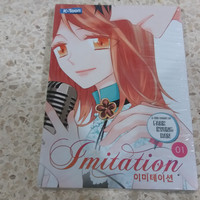 Komik K-Toon: Imitation - Park Kyung Ran