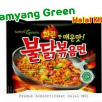 [HALAL] Samyang Spicy Hot Chicken Ramen Buldak 1pcs