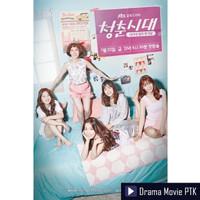 DVD Drama Korea Age of Youth (2016)
