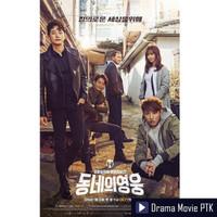 DVD Drama Korea Neighborhood Hero (2016)