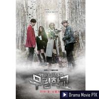 DVD Drama Korea Moorim School (2016)