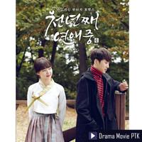 DVD Drama Korea Love for a Thousand More (2016)