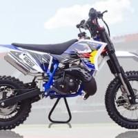 New Medium Trail NQ 6 Sport Sepeda Motor Mini Anak