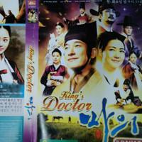 drama korea kings doctor / horse doctor (6d)