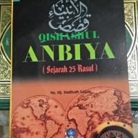 Buku Qishasul Anbiya (sejarah 25 rasul) Toko Buku Aswaja Surabaya