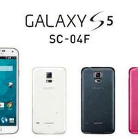 Samsung Galaxy S5 (Docomo) Second Original