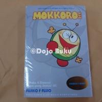 Buku lama Komik : Mokkoro Kun Fujiko F Fujio Masterpiece Collection