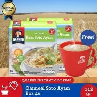 [Free Mug]Quaker Oatmeal Soto Ayam 4s - 2 Pcs(As3p-1MUG-8997020180473)
