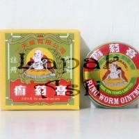 Yee Tin Tong Budha Brand / Salep Cap Budha / Ring Worm Ointment
