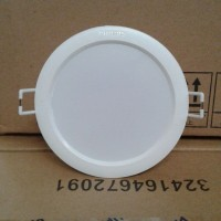 Philips Downlight LED Eridani 59263 7.5 watt 7.5w 150mm 6""