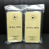 Case Samsung J2 Pro 2018 AntiCrack Softcase Jellycase Kondom Hp