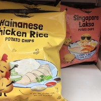 Snack Import Potato Chips Singapore Laksa Flavour - Mie Laksa