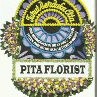 Bunga Papan RCW140