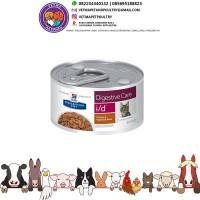 Harga hills science diet digestive care i d cat 156g wet cat | antitipu.com