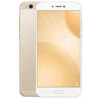 HP XIAOMI Mi 5C (XIOMI MI 5c Ram 3/64GB) - GOLD / EMAS