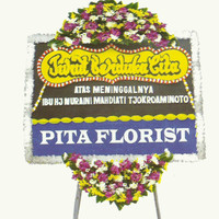 Rangkaian Bunga Papan RCW117