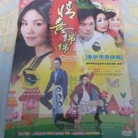 DVD Karaoke Lagu Mandarin Import Original