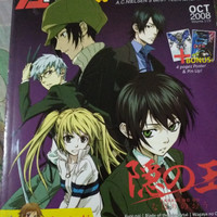 Majalah animonster volume 115 okt 2008