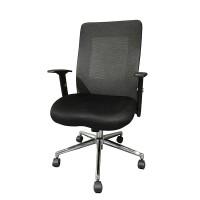 Kursi Office Raoul Low Chair Atria Grey/Black