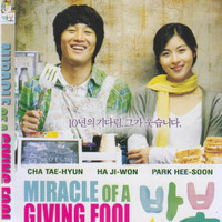 DVD Film Korea Miracle of a giving fool