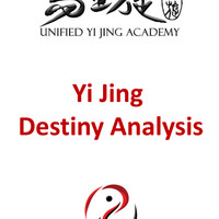 Yi Jing Destiny Analysis Homestudy - Unified Yijing Research (Video)