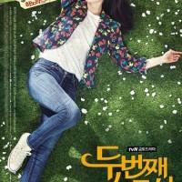 DVD Twenty Again (Second Time Twenty Years Old) 2015 (Sub Indo)