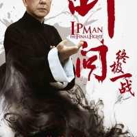 Film Hongkong jadul Ip Man The Final Fight (2013) Subtitle Indonesia