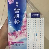 kose medicated sekkisei enriched
