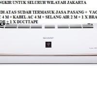 PROMO AC SHARP 1/2 PK LOWWATT PLASMACLUSTER AH-AP5UHL FREON R-32, 330W