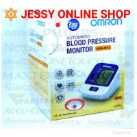 Harga tensi digital omron hem 8712 alat pengukur tekanan darah alat | antitipu.com