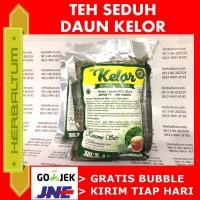 Moringa Oleifera Kering / Daun Kelor 40gr / Herbal Diabetes Asam Urat
