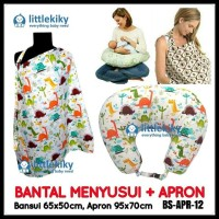 Harga Apron Menyusui Nursing Pillow DaftarHarga.Pw