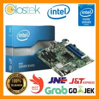 MOTHERBOARD Intel® Server Board S2600CP2 MURAH