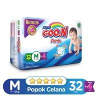GOON Pants M32 M 32 Popok Celana Diaper Diapers G.OON