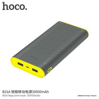 HOCO B31 Rege Power Bank 2 Port 20000mAh