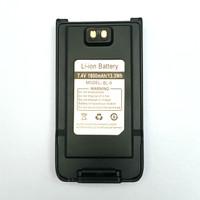 Battery Baofeng / Pofung T57 T-57 Batere Batt Original