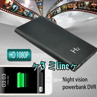 Spy Cam DVR Camera Power Bank Kamera Pengintai Powerbank H2 Camcorder