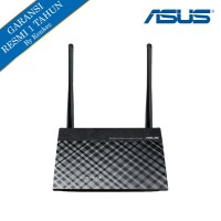 Asus RT-N12+ 3in1 Wireless Router N300