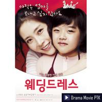 Jual Film Korea Harga Terbaru 2019 Tokopedia