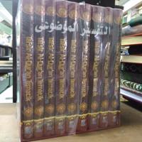 Tafsir Al Quran Tematik kementerian agama RI