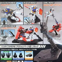 Bandai Action Base 1/144 Black - Gundam Model Kit Mokit Gunpla Murah
