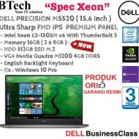 DELL Precision M5520 CTO BASE Xeon E3-1505M v6 / 16GB / 512GB SSD